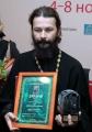 Награждение премией Издательского совета Московской Патриархии «Лучшая книга для молодежи 2012 г.»